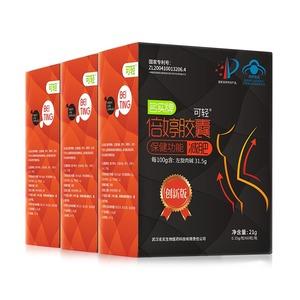 買2發8】可輕減肥瘦身燃脂頑固型排油男女減脂瘦身減肥神器