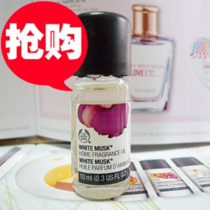 The Body Shop/美体小铺精油 白麝香室内香薰油/香氛精油 10ML