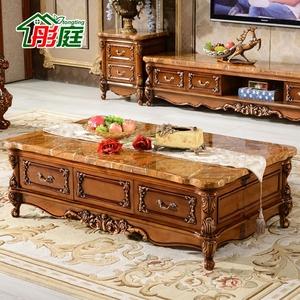 彤庭家具 欧式仿古色大理石茶几 高档美式深色客厅实木雕花茶几