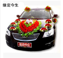 Wedding car decoration from the best taobao agent yoycart wedding wedding car fleet vice car decoration accessories large flower disc korean car the first flowers junglespirit Gallery