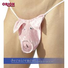 """Человек слово символ строка """" розовый свинья """""""