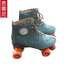 Для взрослых двойной коньки засуха коньки четырехколесный мужской и женщины катание на коньках обувной вспышка ударопрочный прочность катание на коньках поле оптовая торговля