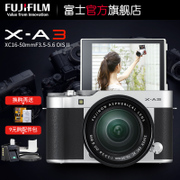 Fujifilm / Fuji X-A3 Kit (16-50 мм) Micro Single Camera HD Travel Selfie Fuji XA3