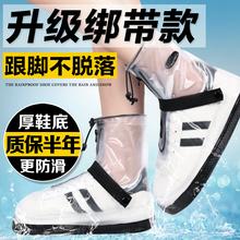 Противо-дождевой обувной водонепроницаемый дождь день водонепроницаемый обувной мужской и женщины скольжение утолщённый сопротивление мельница для взрослых сапоги крышка студент на открытом воздухе