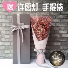 В небе звезда сухие цветы букет большой подарок корейский вечная жизнь доставка цветов женщина друг дружок день рождения танабата день святого валентина подарок