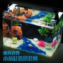 Рыба цилиндр декоративный ландшафтный дизайн пакет рабочий стол вода гонка коробка вид моделирование моделирование сочетание ложный водный украшение конец песок аксессуары