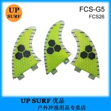 FCS Fin желтый соты хвост руль прибой доска рыба Fin 3 месяцы / крышка FCS-26 FINS