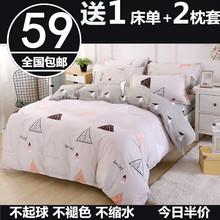 Осень и зима одеяло один хлопок 150x200x230 хлопок один студент 1.5 метр 1.8m двойной одеяло 2.0