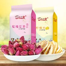 Восемь шестнадцать степень роуз лимон сочетание ароматный чай роз чай 40g лимон лист 30g существует 3 семена пакет