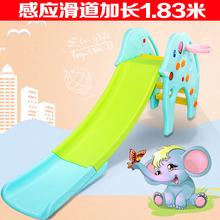 Детский сад небольшой ребенок скольжение слайды домой комнатный утолщённый секретаря жирафы сложить многофункциональный новых аутентичных игрушка