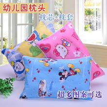 Ребенок подушка детский сад 1-3-6 лет мультики ребенок вздремнуть хлопок стереотипы шея подушка милый хлопок наволочка