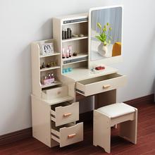 Комод спальня небольшой квартира простой современный составить стол многофункциональный мини экономического типа кабинет спальня составить тайвань