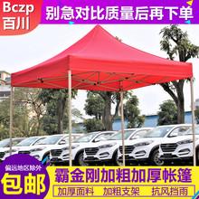 Реклама палатка на открытом воздухе протяжение навес навес сложить протяжение качели стенд парковка печать ноги палатка зонт вай ткань