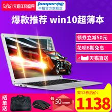 Jumper/ в кипарис EZbook 2 4г четырехъядерный процессор 14.1 дюймовый тонкий портативный ноутбук компьютер студент