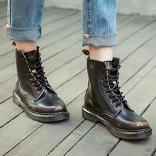 Весна сезон натуральная кожа мартин сапоги женщина британская мода высокий студент ботинки женщина высокий локомотив ботинок квартира трубка ботинки