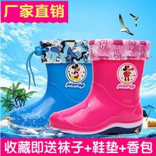 Ребенок сапоги мальчиков девочки трубка скольжение с дополнительным слоем пуха сохраняющий тепло мультики вода обувной ребенок студент ребенок сапоги клей обувной