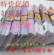 Почитание статьи сжигать бумага глубоко валюта бумага деньги глубоко бумага желтый бумага омо значение хорошие качества 200 чжан купить 10 пакет бесплатная доставка олово мишура