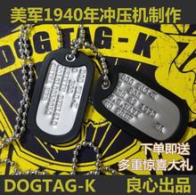 Бесплатная доставка сделанный на заказ первое издание импорт порыв пресс сша личность карты армия карты нержавеющей стали карты собака карты вогнутый издание DOGTAG