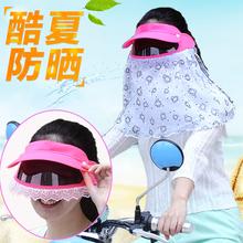Женщина лето солнцезащитный крем затенение маска для лица защита от ультрафиолетовых лучей электромобиль пусто сверху солнце шляпа аккумуляторная батарея автомобиль шея крышка лицо