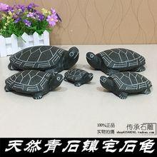 Камень модельывать медный купорос черепаха избежать зло городской дом камень черепаха творческий фэн-шуй камень черепаха украшение домой декоративный ремесла товаров