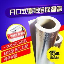 PPR трубы сохранение тепла трубка хлопок солнечной энергии горячая вода устройство открытие утолщённый температура хлопок пожаротушение трубопровод антифриз тепло рукав