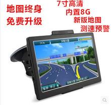 Автомобиль автомобиль GPS навигация инструмент портативный тень от машины, дающей задний ход bluetooth грузовик навигация ящик электронной почты измерения скорости в целом машинально