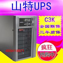 Гора специальный SANTAK UPS не между отключение электроэнергии источник C3K 3KVA 2400W регуляторы задержка 20 минута онлайн стиль