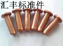 GB109 плоская голова твердый медь заклепка 3*3-4-5-6-8-10-12-14-16-18-20~30 (1 цзин, единица измерения веса )