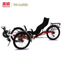 TRI-MATRIX трехколесный сложить лечь автомобиль CHIVALRY 2 складные тип лечь автомобиль косой лечь трехколесный велосипед