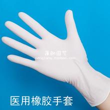 Резина перчатки сад искусство сдвиг завод смешивать земля защищать перчатки одноразовые уже уничтожить бактерии медицинская индивидуальная упаковка