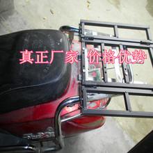 Электромобиль полка ремонт электромобиль сложить нагрузка полка тянуть полка