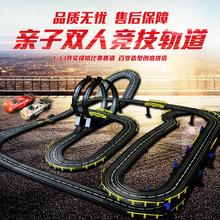Разрешение трек автомобиля. ребенок игрушка электрический дистанционное управление трек гоночный рука игрушка установите автомобиль спидвей автомобиль