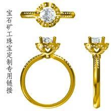 Драгоценный камень мое технологический настройки специальный ссылка 18k алмаз ожерелье камень кольцо серьги браслет сделанный на заказ GIA сделанный на заказ