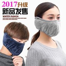 Осенне-зимний тёплый счет маски женщина верховая езда ветер пыленепроницаемый солнцезащитный крем маски защищать маска для лица вязание хлопок