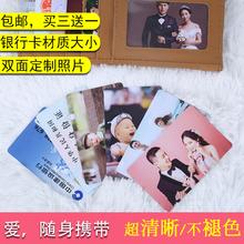 Любители свадьба ребенок релиз бумажник фото карта производство pvc3 дюймовый двойной матовая поверхность порыв печать diy сделанный на заказ бесплатная доставка