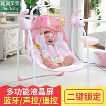 Ребенок электрический поколебать кресло-качалка ребенок колыбель шезлонг новорожденных ребенок успокаивать стул шейкер колыбель кровать уговаривать ребенок сон артефакт