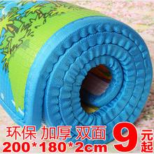 Охрана окружающей среды ребенок ребенок ребенок ползать колодка сгущаться пена коврики влагостойкий подъем подъем подушка игра гостиная домой негабаритных