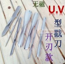 Еда долото U тип печать нож V тип фрукты долото лезвие шеф-повар резьба нож небольшой U нож цветочная композиция нож резьба