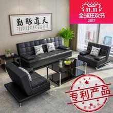 Офис диван многофункциональный сложить диван - кровать простой подключать подожди может пассажир три человека офис комната диван кофейный столик сочетание