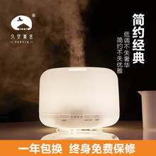 Нештемпелеванный превышать звук волна ароматерапия машинально спальня ароматерапия свет отключен ароматерапия печь масло свет ароматерапия увлажнение устройство дым курильница