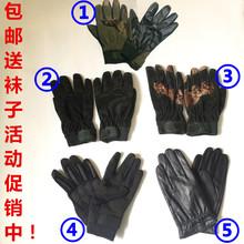 Новый 07A в перчатки 03 в перчатки на открытом воздухе холодный 07 в перчатки зелёный камуфляж армейский перчатки осень и зима перчатки