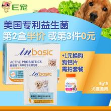 Сша пшеница мораль клан собака выгода сырье бактерии китти кишечный желудок сокровище домашнее животное выздоравливать кишечный желудок домашнее животное рвотное плевать живот понос тянуть разбавлять