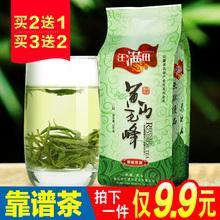 Ван полный поле чай желтый гора волосы пик 2017 новый чай мешок 100g зеленый чай аньхой альпийский чай весна чай масса дикий чай