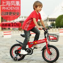 Феникс ребенок велосипед сложить 12/14/16/18 мужской и женщины одиночная машина 3-5-6-8 лет ребенок дети горный велосипед
