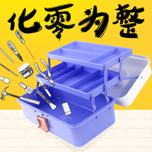 Прекрасный техника инструментарий многофункциональный большой размер небольшой студент портативный пластик живопись живопись s гвоздь живопись ящик коробка