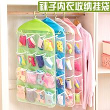 16 сетка гардероб подвеска стиль висит сумка для хранения белья мешок прозрачный одежда вешать классификация гардероб гардероб комната с несколькими кроватями ворота после одежда вешать