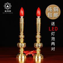 Для будда электричество свеча тайвань отключен медь будда для культура военный бог богатства долго маяк будда зал led для красный свет