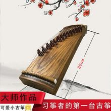 Мини древний чжэн (гусли) 80cm портативный половина чжэн (гусли) 14 аккорд чистый павлония начинающий начиная ребенок для взрослых практика палец устройство