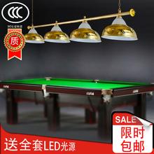 Бильразмер свет люстра бильразмерный стол бильразмер комната зал абажур солнечная сторона свет американский черный восемь снукер стол мяч свет люстра