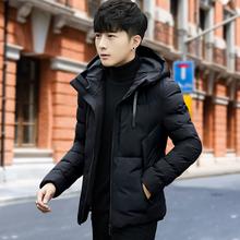 Хлопок мужчина корейская волна струиться зима краткое модель ватник мужской пальто 2017 новый красивый дикий волна зима подбитый